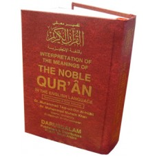 Noble Qur'an Arb/Eng (Pocket Size HB)